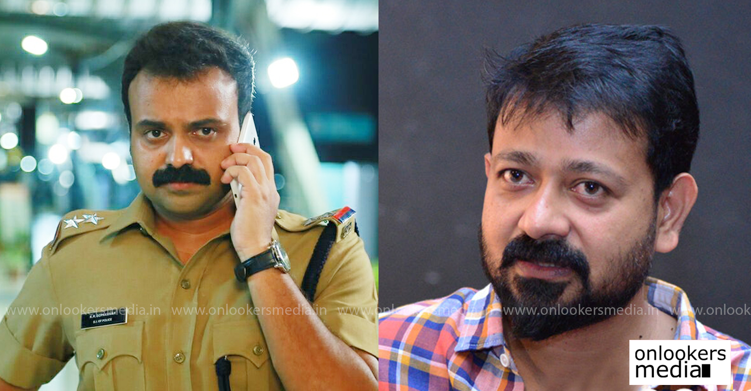 Kunchacko Boban,Kunchacko Boban police movie,Kunchacko Boban Martin Prakkat movie,kunchacko boban character in martin prakkat new movie,kunchacko boban role in martin prakkat movie,kunchacko boban's latest film news,martin prakkat new movie,martin prakkat film news