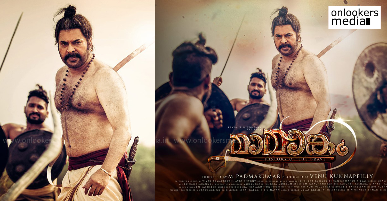 Mamangam mammootty birthday special poster,Mamangam mammootty new stills,latest stills from mamangam,Mamangam mammootty latest images,mammootty in Mamangam latest photos,megastar mammootty,mammootty,Mamangam film new stills,Mamangam movie mammootty stills,Mamangam Birthday Special Mammookka Poster,mammookka in mamangam