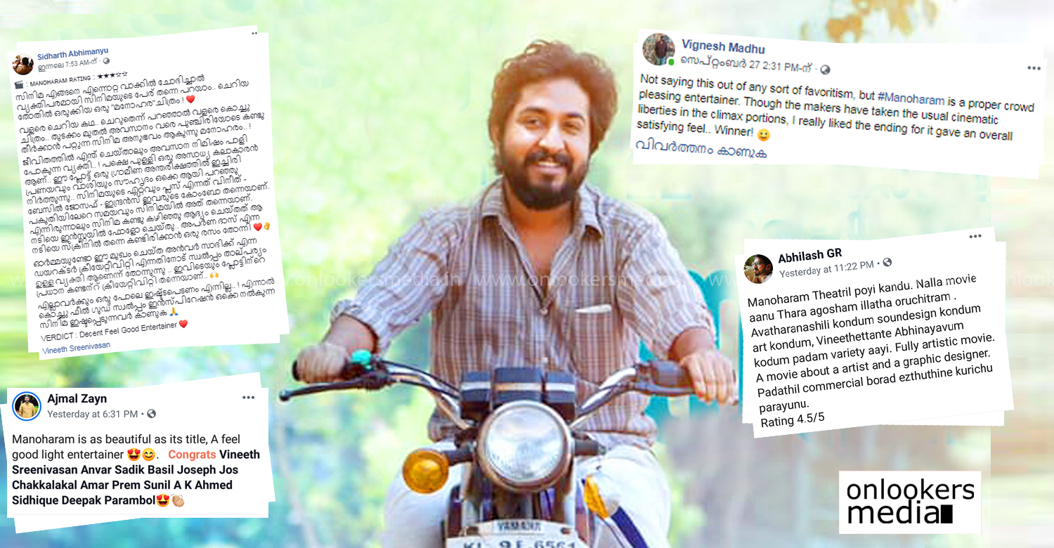 Manoharam,vineeth sreenivasan,vineeth sreenivasan new film,Manoharam audience responses,latest malayalam film news,manoharam film latest news,manoharam latest box office report