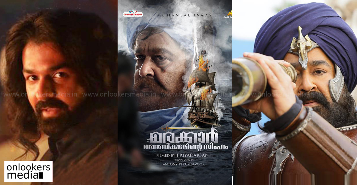 Marakkar Arabikadalinte Simham teaser release date,Marakkar Arabikadalinte Simham latest news,marakkar teaser release date,kunjali marakkar teaser release date,marakkar movie latest news,Marakkar Arabikadalinte Simham updates,mohanlal,priyadarshan,mohanlal Marakkar Arabikadalinte Simham teaser release,mohanlal's marakkar updates
