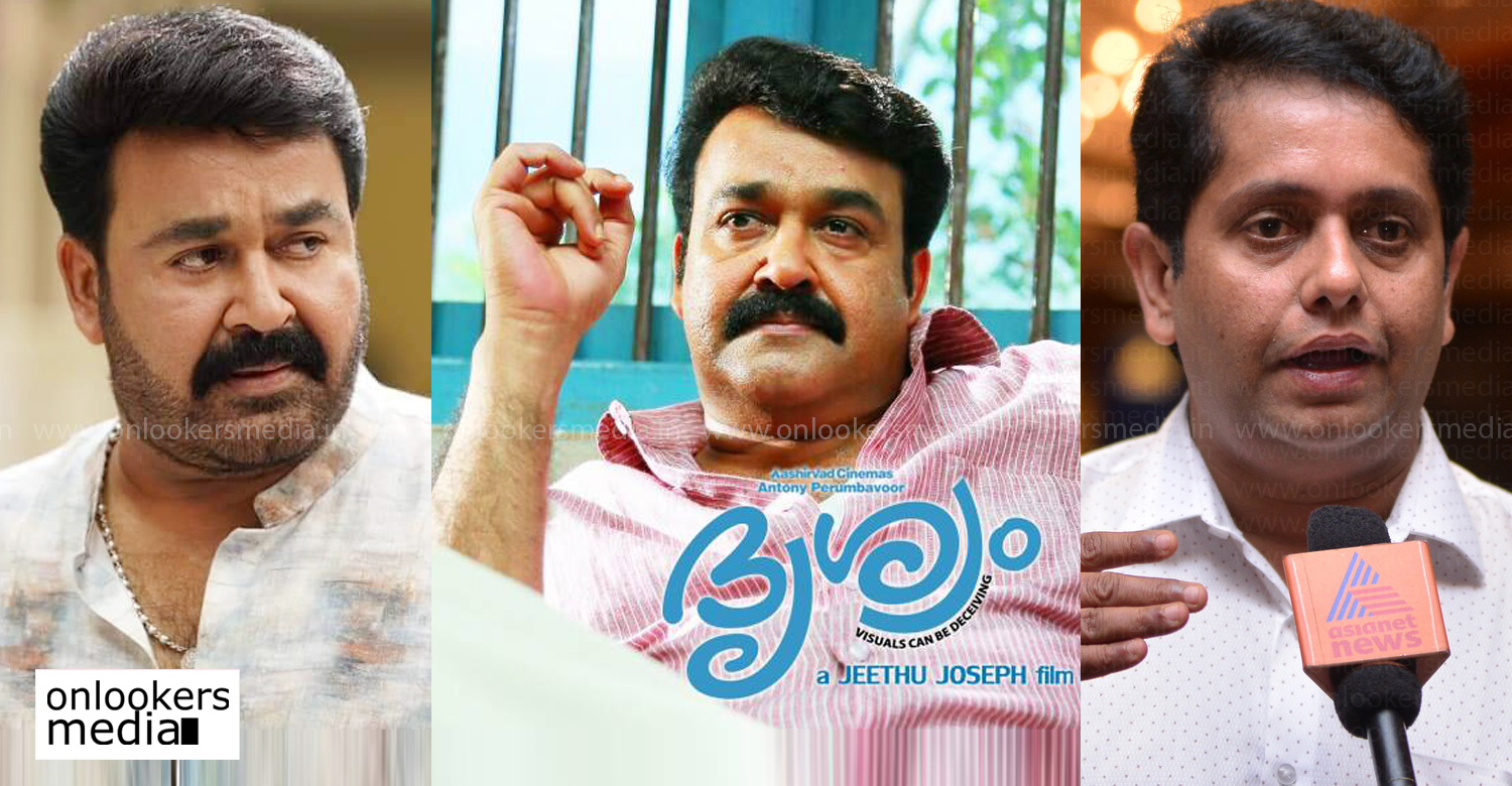 mohanlal,jeethu joseph,FEFKA production movie,mohanlal jeethu joseph new film,mohanlal jeethu joseph,mohanlal FEFKA,lalettan jeethu joseph movie,mohanlal's film updates,mohanlal's film news,jeethu joseph's new film,latest malayalam film news