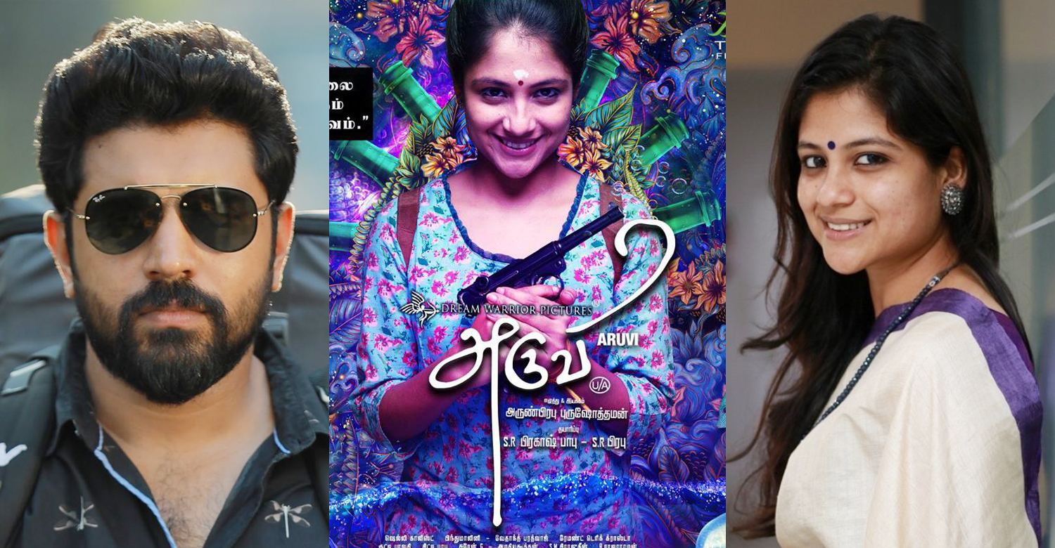 Nivin Pauly,Padavettu,Padavettu heroine,nivin pauly Padavettu heroine,nivin pauly Padavettu female lead,aruvi actress,aruvi,aruvi fame aditi balan,aruvi actress aditi balan in nivin pauly movie,Padavettu aditi balan,nivin pauly aditi balan Padavettu,actress aditi balan new movie,aditi balan malayalam movie