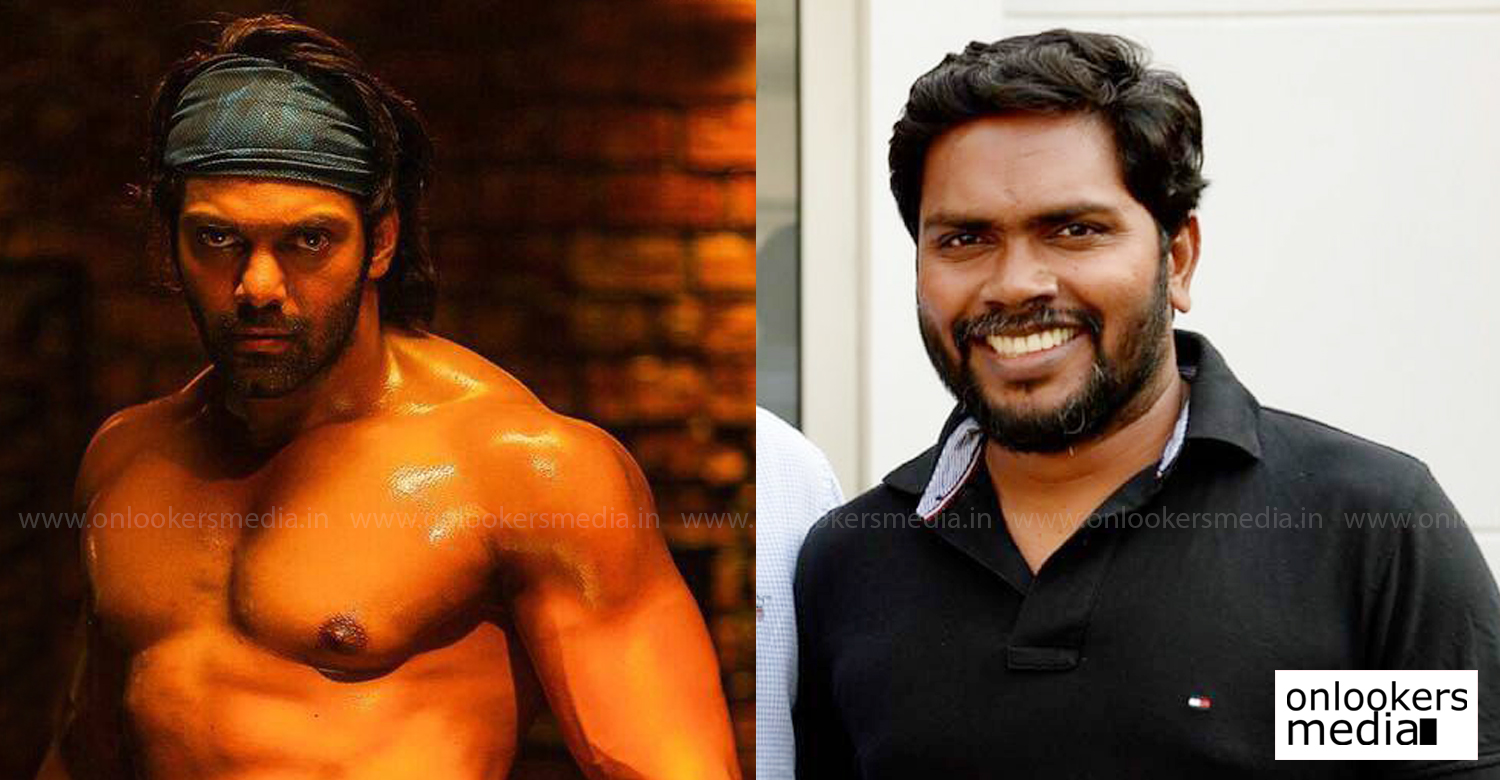 actor Arya,tamil actor Arya,PA Ranjith,Director Pa Ranjith,Director Pa Ranjith new film,Director Pa Ranjith upcoming film,Director Pa Ranjith Arya Movie,actor arya new film,actor arya upcoming film,Director Pa Ranjith movie news,Director Pa Ranjith latest news