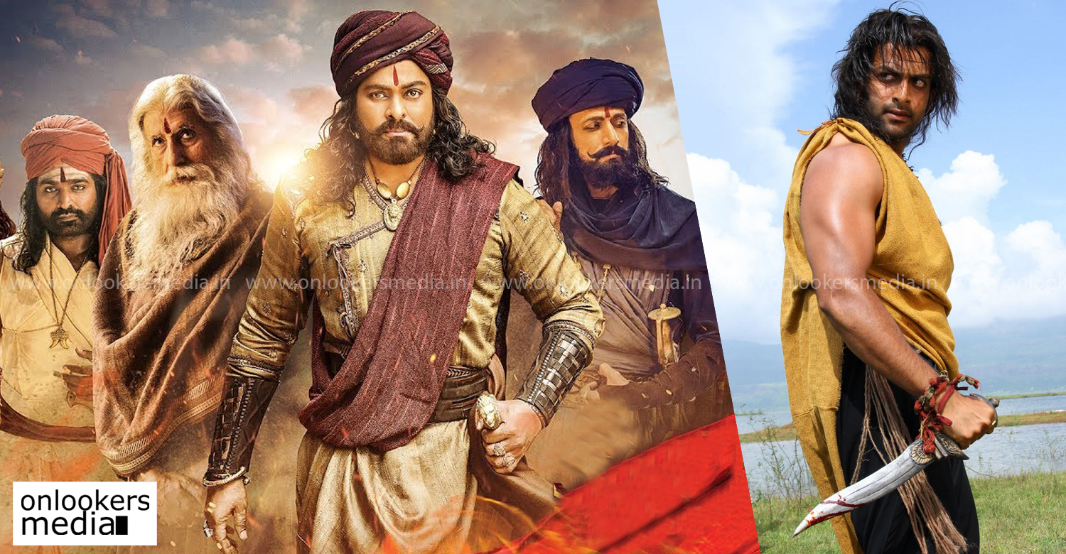 Sye Raa Narasimha Reddy,prithviraj sukumaran,chiranjeevi,megastar chiranjeevi,prithviraj Sye Raa Narasimha Reddy latest news,prithviraj sukumaran's latest news,prithviraj chiranjeevi latest news,prithviraj chiranjeevi Sye Raa Narasimha Reddy,Kerala press meet of Sye Raa Narasimha Reddy