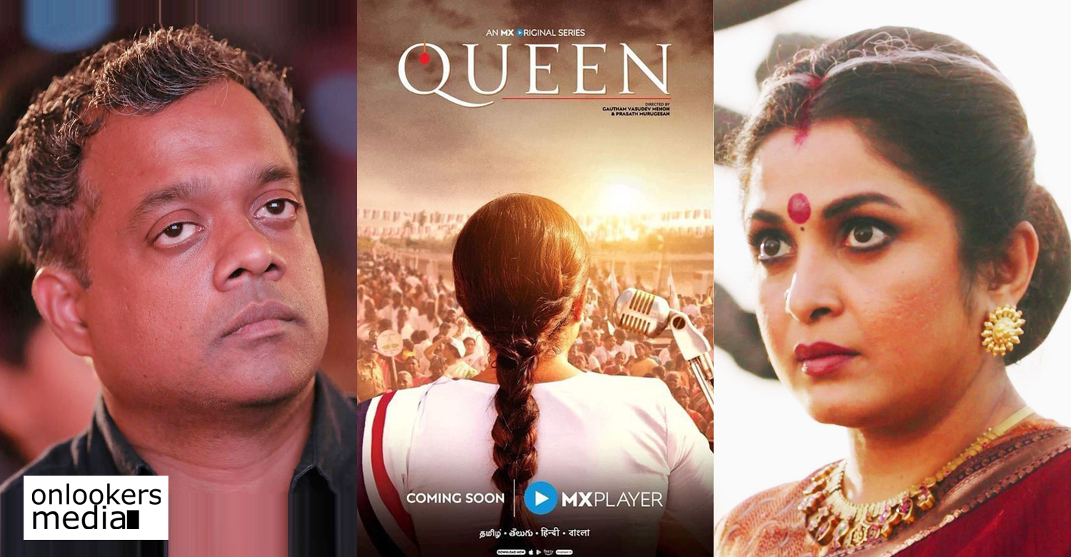 first look of Gautham Menon's web series,queen first look poster,Jayalalithaa life story webseries,gautham menon Jayalalithaa Life Story Web Series First Look,Queen Gutham Menon Ramya Krishnan,Queen Ramya Krishnan Jayalalithaa life story web series,queen web series gautham menon,