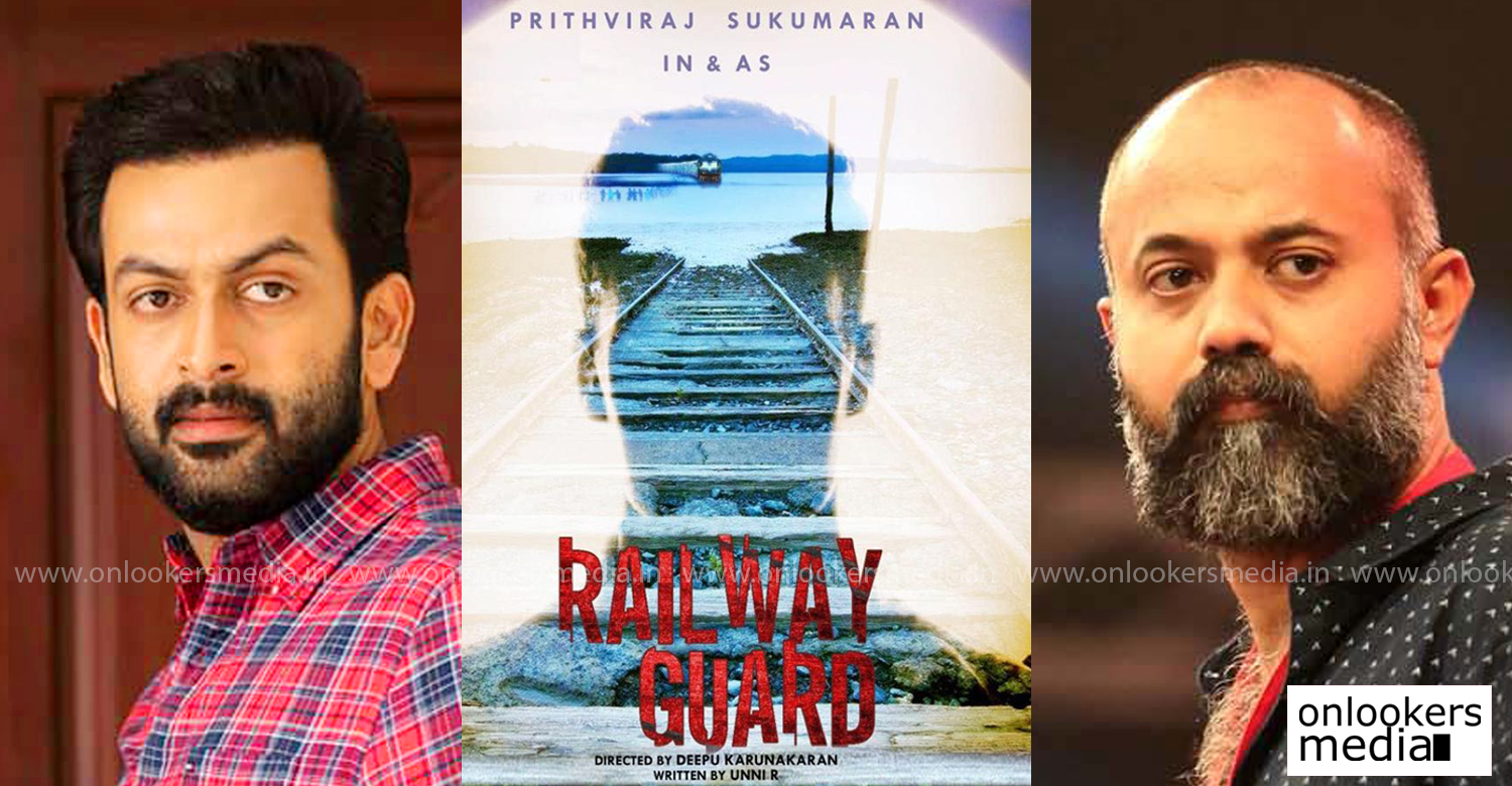 Railway Guard,Railway Guard new malayalam movie,Railway Guard malayalam film,Railway Guard movie,Railway Guard prithviraj new film,actor prithviraj,prithviraj sukumaran,prithviraj new film,unni r,prithviraj unni r film,prithviraj unni r Railway Guard,director Deepu Karunakaran,director Deepu Karunakaran prithviraj unni r railway guard film