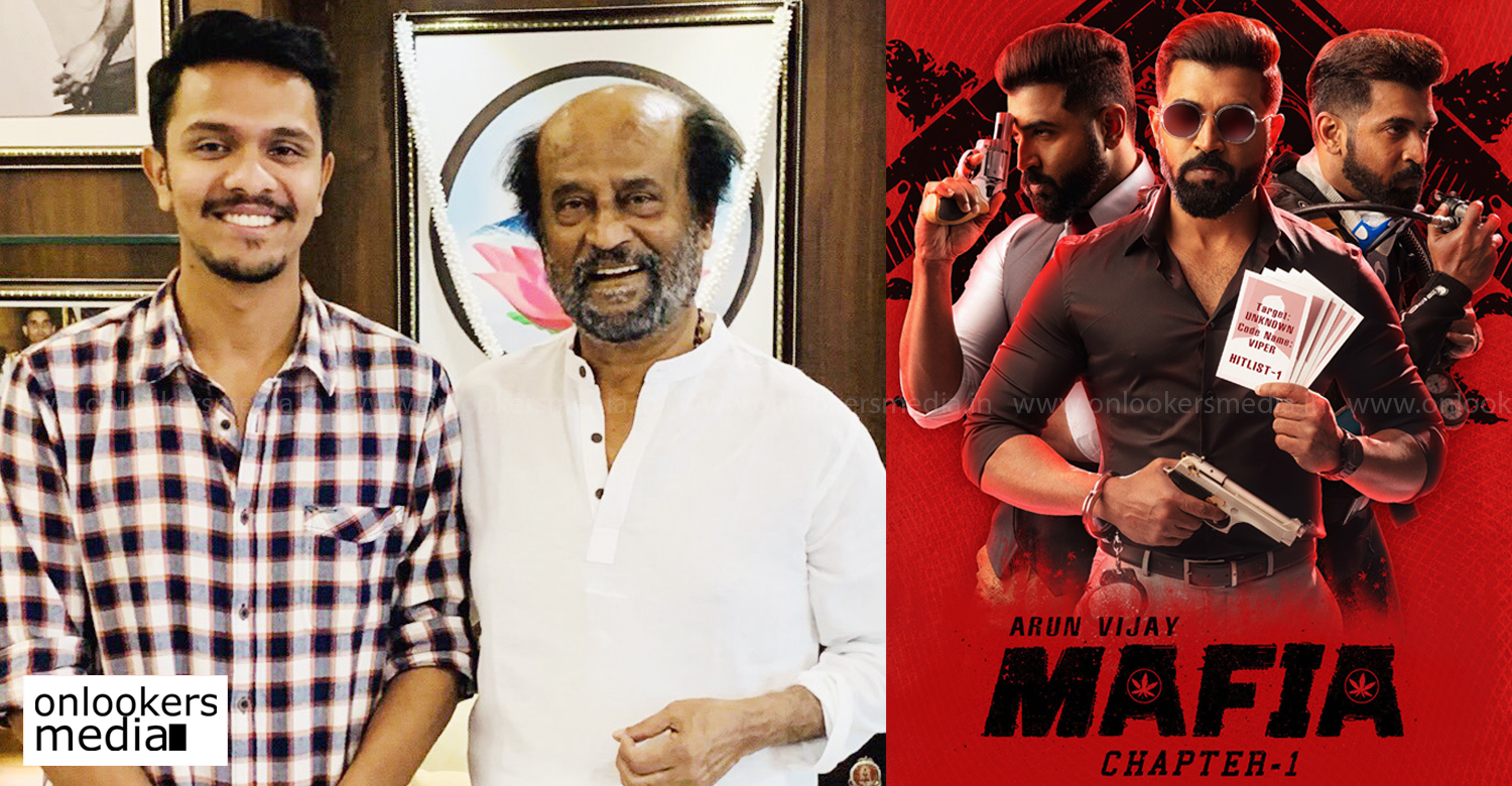 Rajnikanth,Mafia,Karthick Naren,Karthick Naren with Rajinikanth,Karthick Naren Rajinikanth,thalaivar rajinikanth,superstar rajinikanth Karthick Naren,mafia film updates,mafia movie latest news,rajinikanth mafia movie