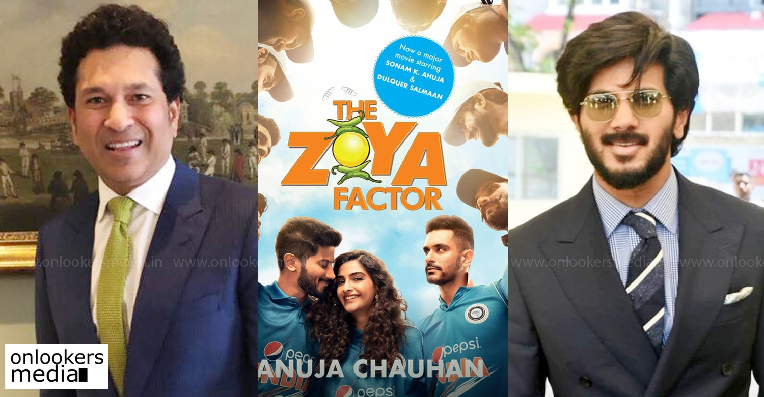 sachin tendulkar,The Zoya Factor,dulquer salmaan,The Zoya Factor Sachin tendulkar,sachin tendulkar dulquer salmaan latest news,sachin tendulkar dulquer salmaan The Zoya Factor