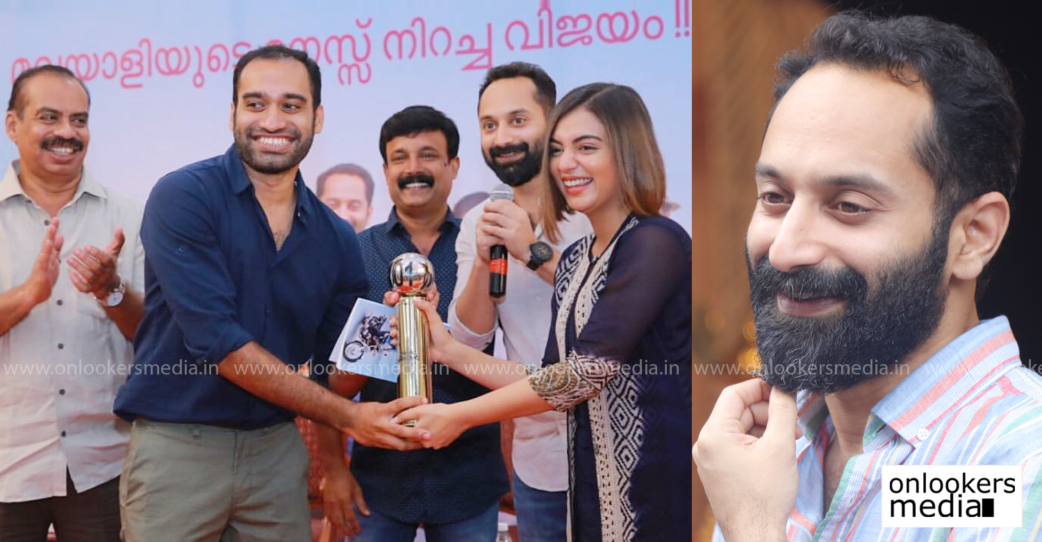 Akhil Sathyan,fahadh faasil,Akhil Sathyan Fahadh Faasil,Sathyan Anthikad's son Akhil Sathyan,Sathyan Anthikad's son movie,Sathyan Anthikad's son Akhil Sathyan Fahadh Faasil,Fahadh Faasil's Latest news,Fahadh Faasil's Film News,Sathyan Anthikad's son debut directional movie