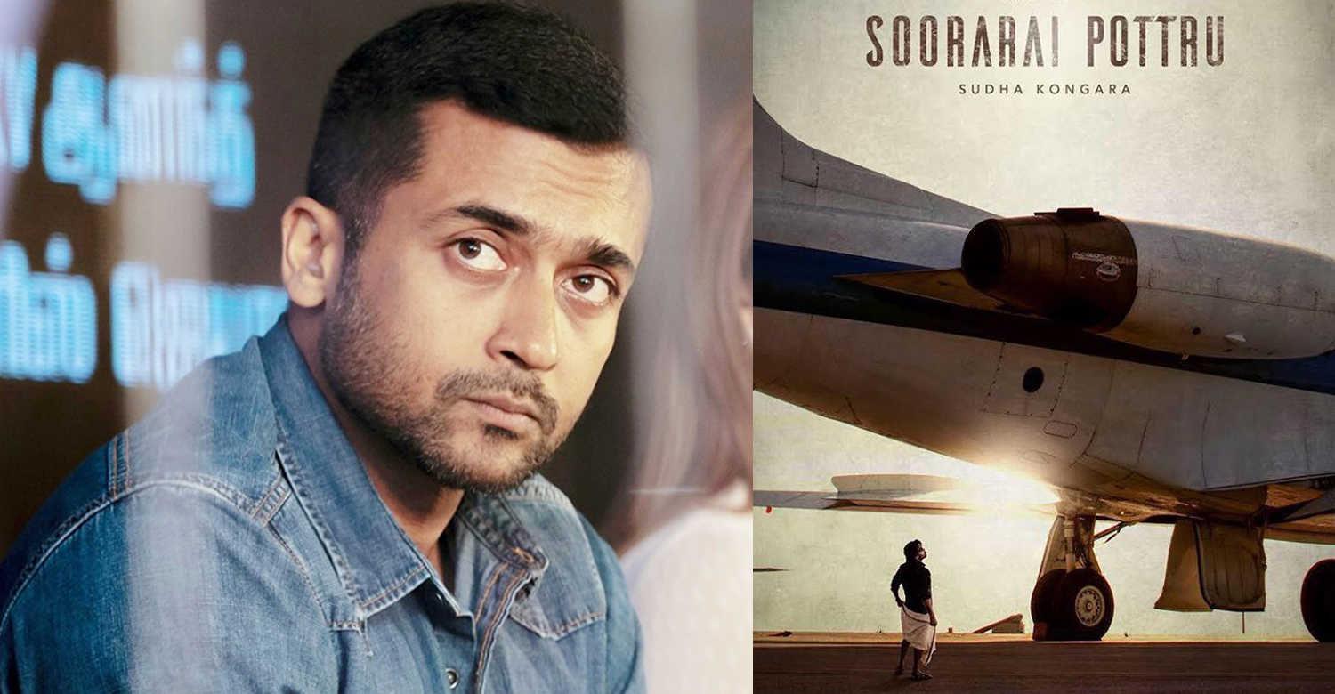 Soorarai Pottru,Suriya new film,actor suriya latest news,tamil actor suriya's latest updates,suriya film Soorarai Pottru,suriya Soorarai Pottru latest news,suriya upcoming film Soorarai Pottru