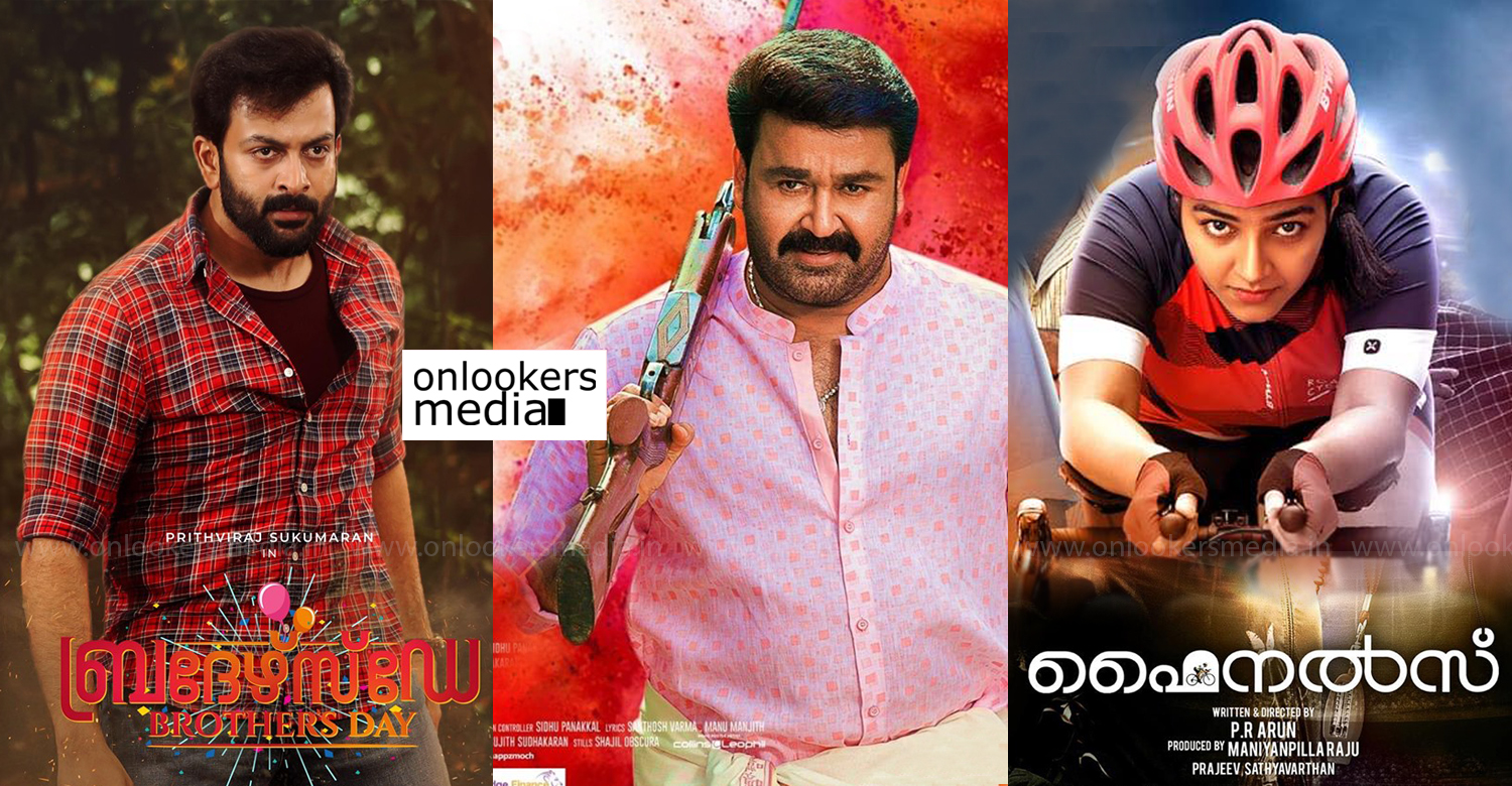 Kerala Box Office Onam Malayalam Movies,onam releases,onam films 2019,onam movies kerala box office report,2019 onam hit movies,onam movies 2019,onam malayalam movies,onam 2019 malayalam movie release,2019 onam hit film,2019 onam mega hit movies,2019 onam releases films ratings,ittymaani made in china,love action drama,finals,brothers day