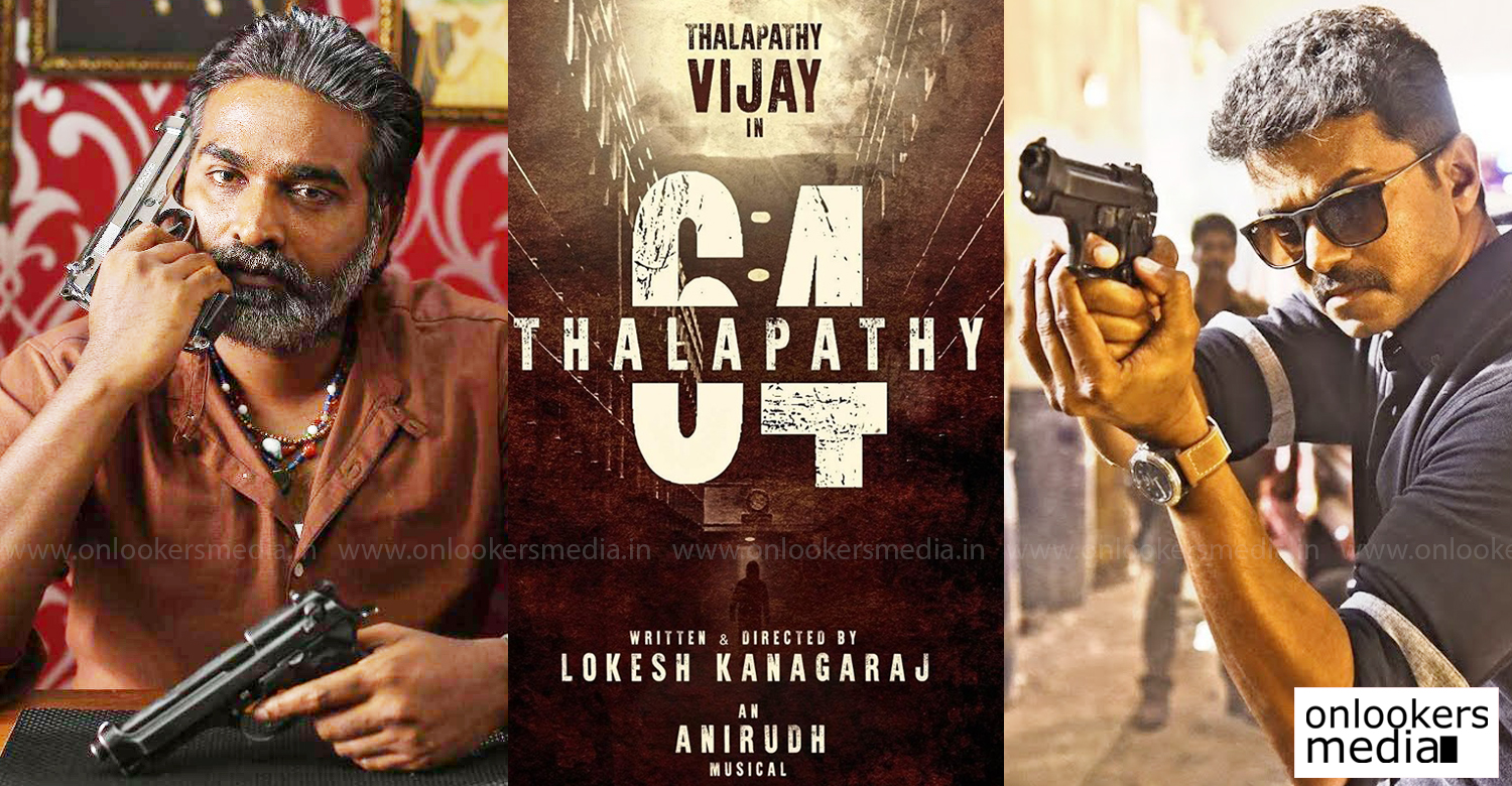 Thalapathy 64,Thalapathy 64 villain,Thalapathy 64 vijay villain,Thalapathy 64 Vijay Sethupathi,makkal selvan,vijay sethupathi latest news,vijay sethupathi film news,vijay sethupathi in thalapathy 64,vijay sethupathi in thalapathy vijay movie,vijay vijay sethupathi,vijay vijay sethupathi new film,vijay sethupathi in vijay Lokesh Kanagaraj film,vijay sethupathy villain movie,vijay sethupathi upcoming film,actor vijay film news,thalapathy vijay film updates