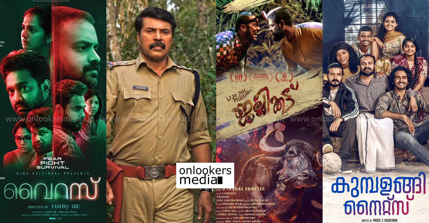 IFFK 2019,IFFK 2019 selected malayalam film,International Film Festival of Kerala 2019,International Film Festival of Kerala selected movie,International Film Festival of Kerala selected malayalam movies,iffk 2019 malayalam movies,iffk 2019 selected malayalam cinemas,latest malayalam film news,latest mollywood film news,iffk 2019 news