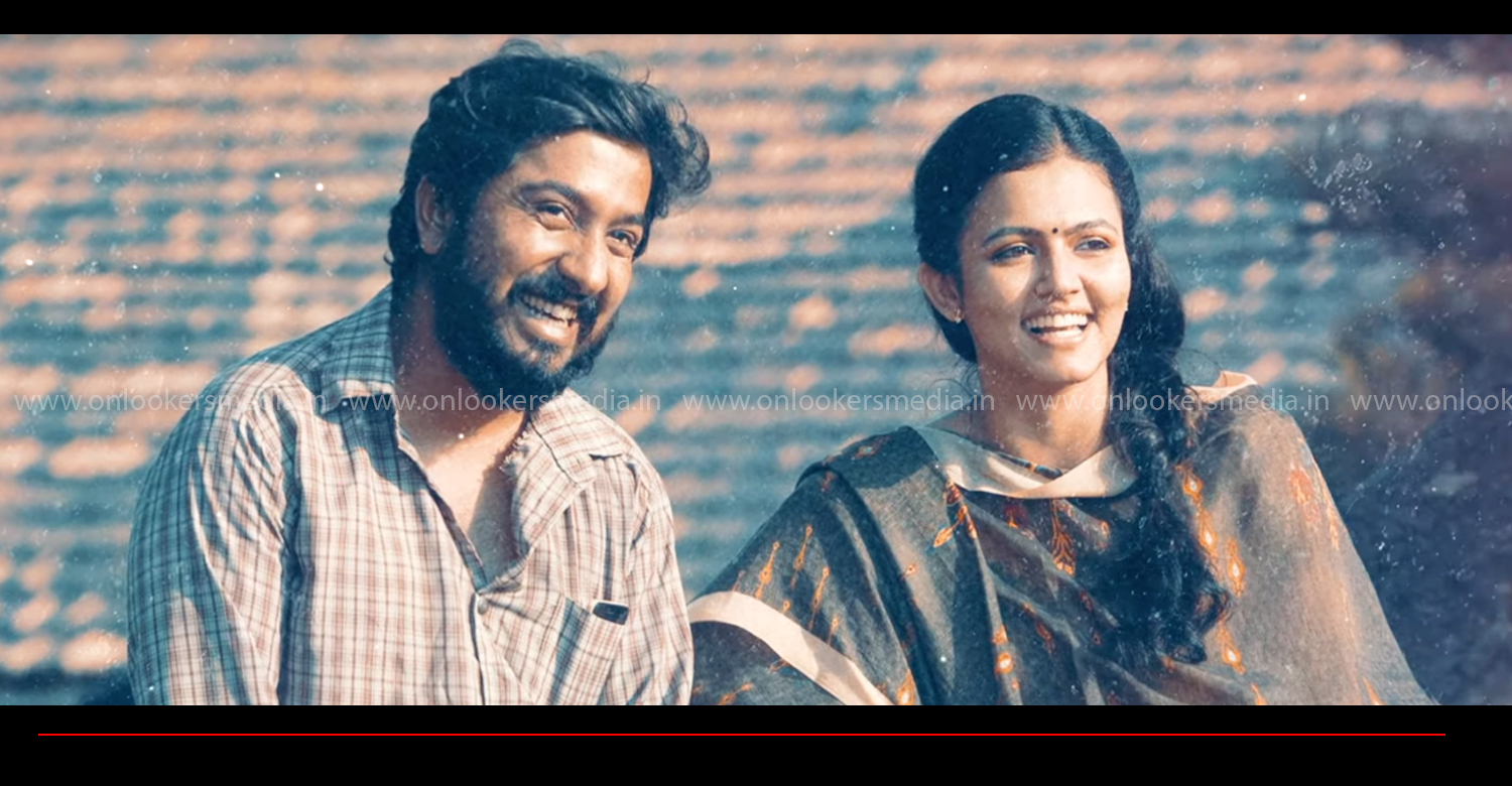 Manoharam,Manoharam movie songs,vineeth sreenivasan,vineeth sreenivasan's Manoharam songs,Manoharam movie akale song,Sid Sriram,Anvar Sadik ,Sanjeev T,vineeth sreenivasan new movie,latest malayalam film news,latest malayalam film songs,vineeth sreenivasan's new movie songs,vineeth sreenivasan's latest movie songs