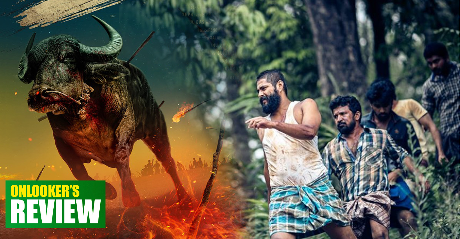 Jallikattu Review, Jallikattu movie, Lijo Jose Pellissery, Lijo Jose Pellissery movie, Jallikattu hit or flip, Jallikattu malayalam movie;