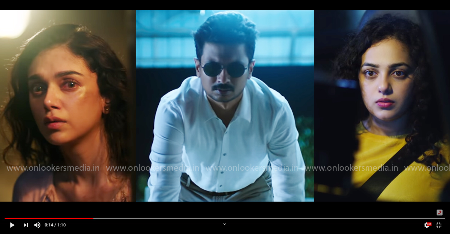 Udhayanidhi Stalin,Mysskin,Aditi Rao Hydari,Nithya Menen,psycho,psycho tamil movie,psycho tamil movie teaser,psycho udhayanidhi stalin new movie,latest tamil cinema news,tamil cinema updates,latest kollywood film news,new tamil cinema