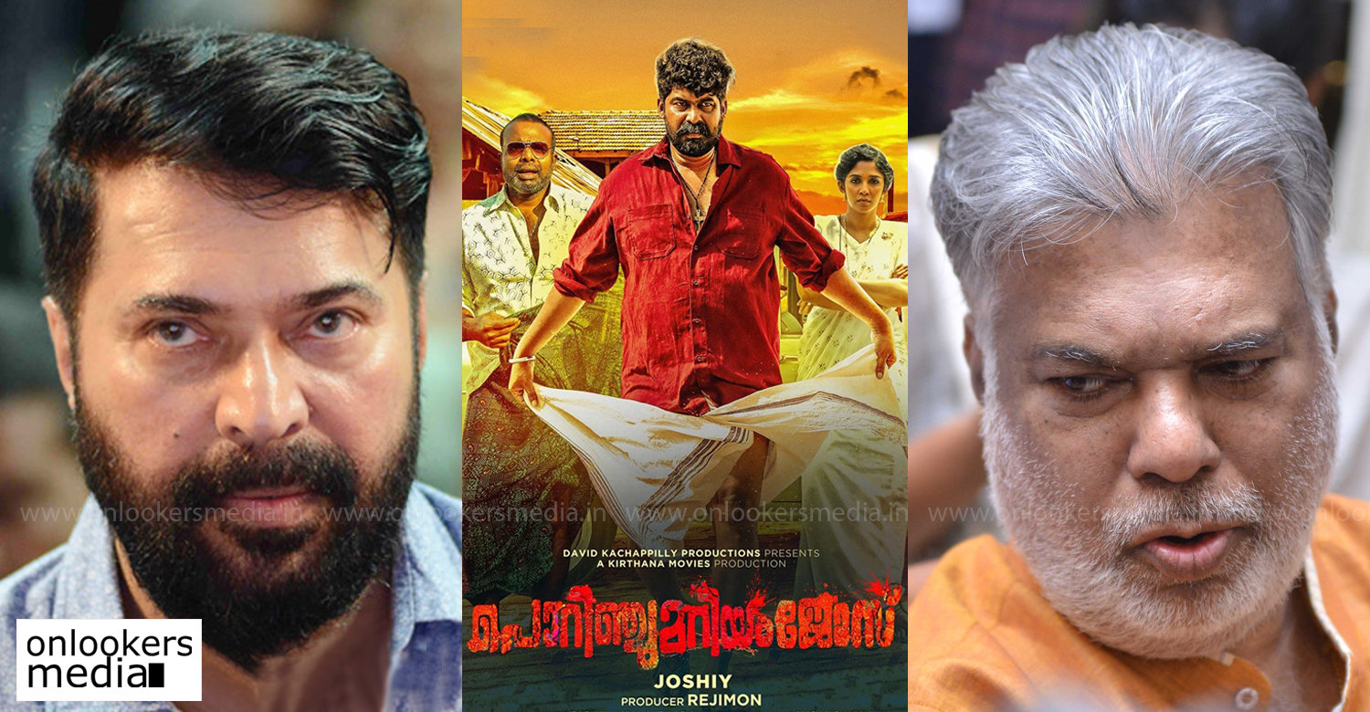 mammootty,director joshiy,mammootty joshiy new movie,megastar mammootty,mammootty's upcoming movie,after porinju mariam jose joshiy's next,megastar mammootty's upcoming project,latest malayalam film news