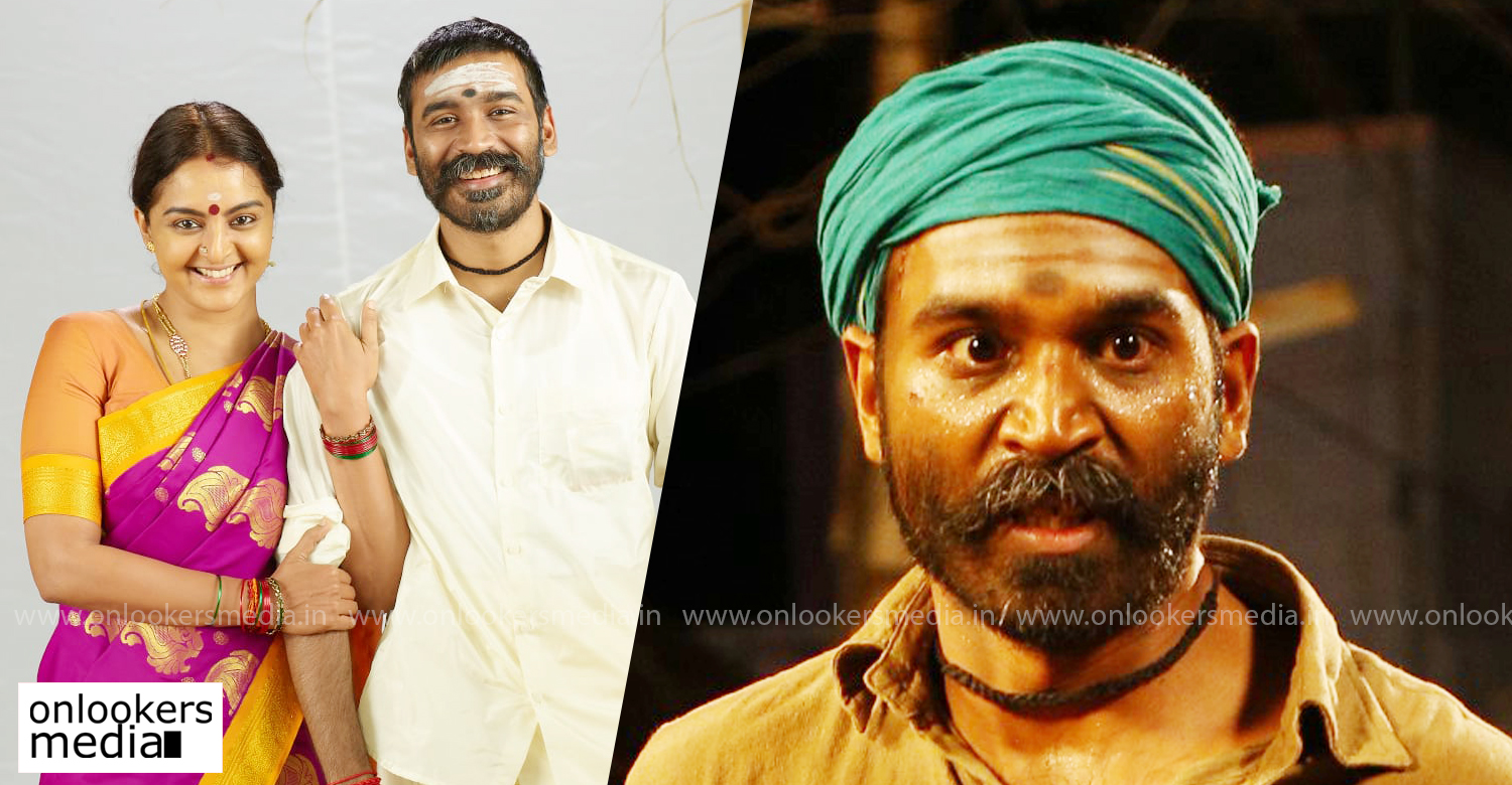 Asuran,dhanush,manju warrier,vetrimaaran,actor dhanush 100 crore club movie,100 crore club tamil movie,100 crore club kollywood movie,Asuran latest collection report,dhanush first 100 crore club movie,latest tamil film news,latest kollywood film news,actor dhanush asuran stills,asuran movie poster,asuran 100 crore club