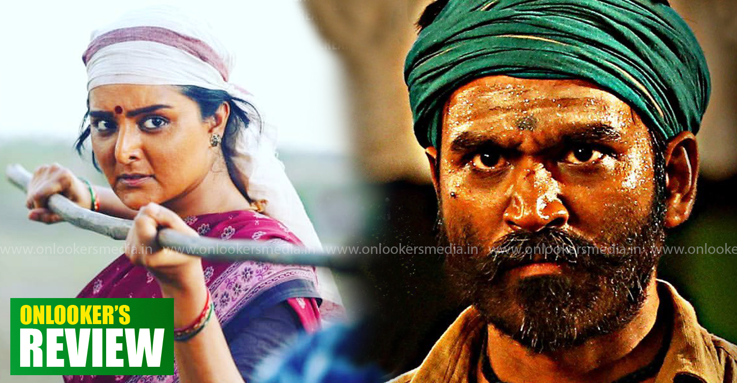Asuran Review,Asuran Ratings,Asuran hit or flop,Asuran box office report,dhanush,asuran movie stills,asuran dhanush photos,vetrimaaran,manju warrier,dhanush asuran review,latest tamil film news,asuran poster,asuran manju warrier dhanush stills,dhanush vetrimaaran asuran,manju warrier debut tamil film