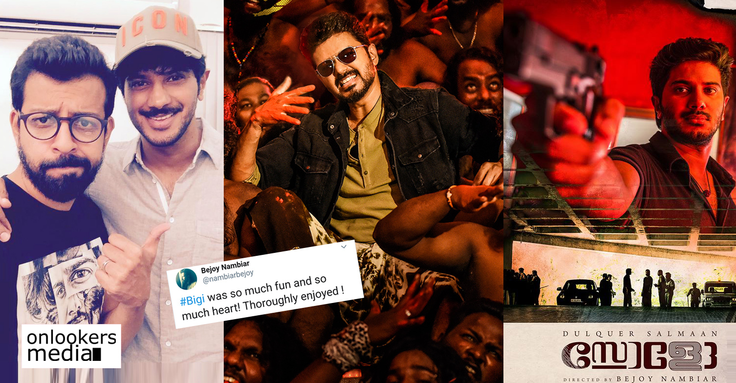 bigil,celebrities about bigil,bigil latest reports,bigil celebrities reviews,solo film director,director bejoy nambiar,director bejoy nambiar about bigil,thalapathy vijay,atlee,vijay's bigil latest reports