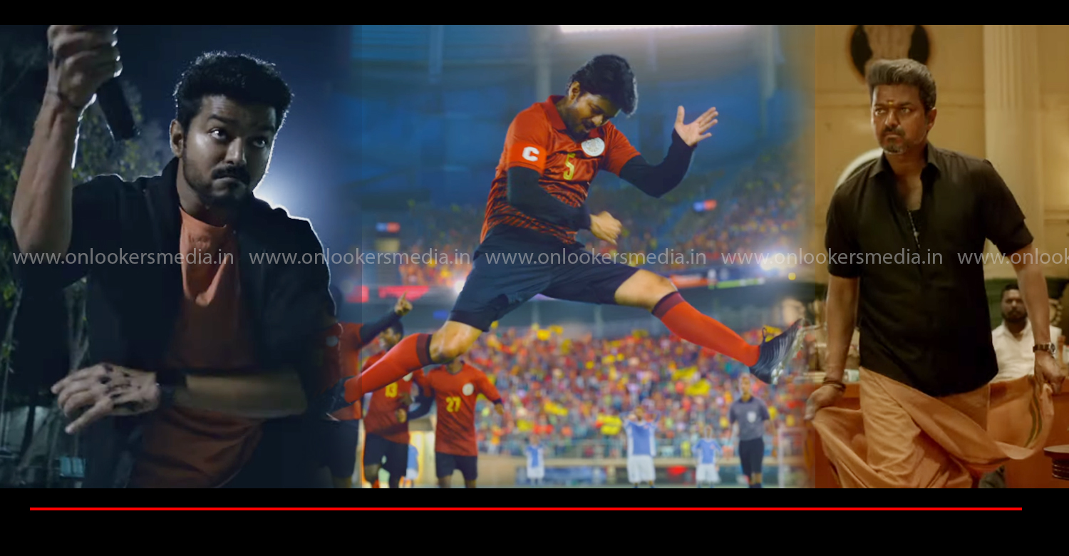 bigil trailer,actor vijay,thalapathy vijay,atlee,nayanthara,vijay's bigil,vijay new movie,nayanthara new movie,vijay atlee new movie,latest kollywood film news,latest tamil film news,actor vijay's latest news,nayanthara's latest news
