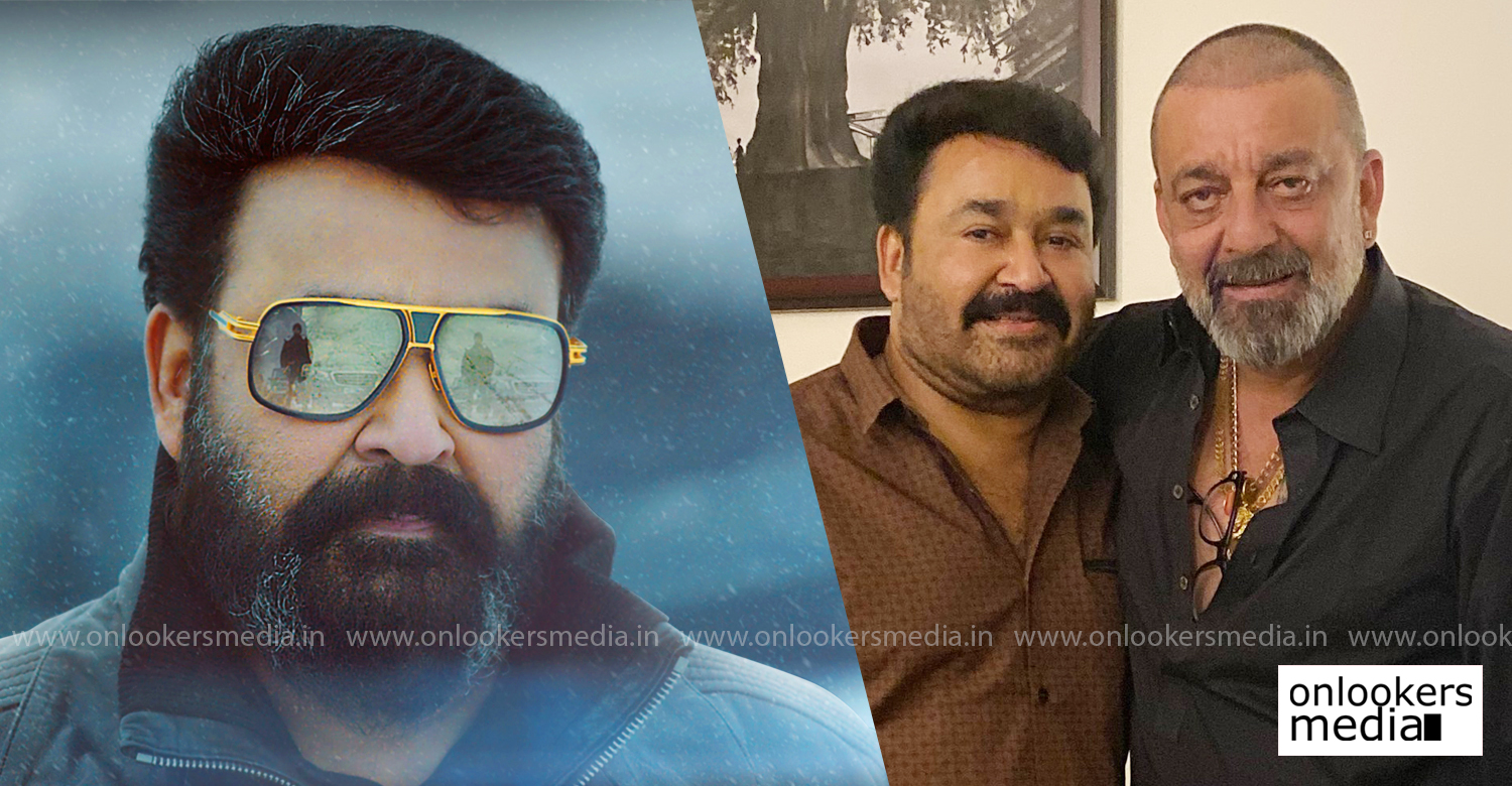 Sanjay Dutt,bollywood actor Sanjay Dutt,actor Sanjay Dutt,mohanlal,mohanlal with Sanjay Dutt,empuraan,lucifer 2,Sanjay Dutt in empuraan,Sanjay Dutt in lucifer 2,lucifer,mohanlal's latest news,prithviraj sukumaran,murali gopy,latest malayalam film news