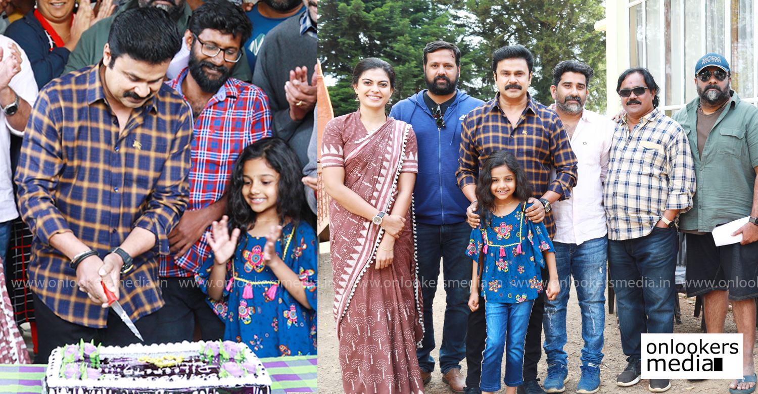 actor dileep,dileep birthday celebration stills my santa location,dileep latest news,my santa movie,actor dileep updates,actor Dileep celebrated birthday my santa location,actor dileep birthday celebration images,actor Dileep celebrated his 52nd birthday