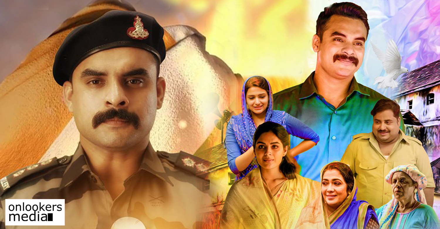 Edakkad Battalion 06,Edakkad Battalion 06 latest news,tovino thomas,samyuktha menon,Edakkad Battalion 06 box office reports,Edakkad Battalion 06 poster