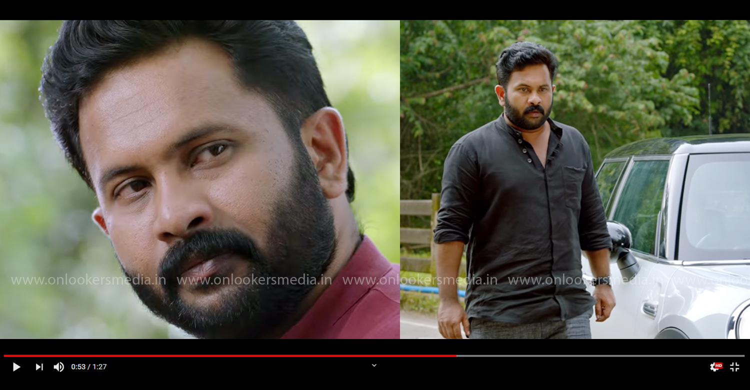 kamala official trailer,kamala trailer,kamala movie,aju varghese,aju varghese new film,ranjith sankar,director renjith sankar,aju varghese renjith sankar kamala movie,latest malayalam film news,mollywood latest film news,new malayalam cinema news