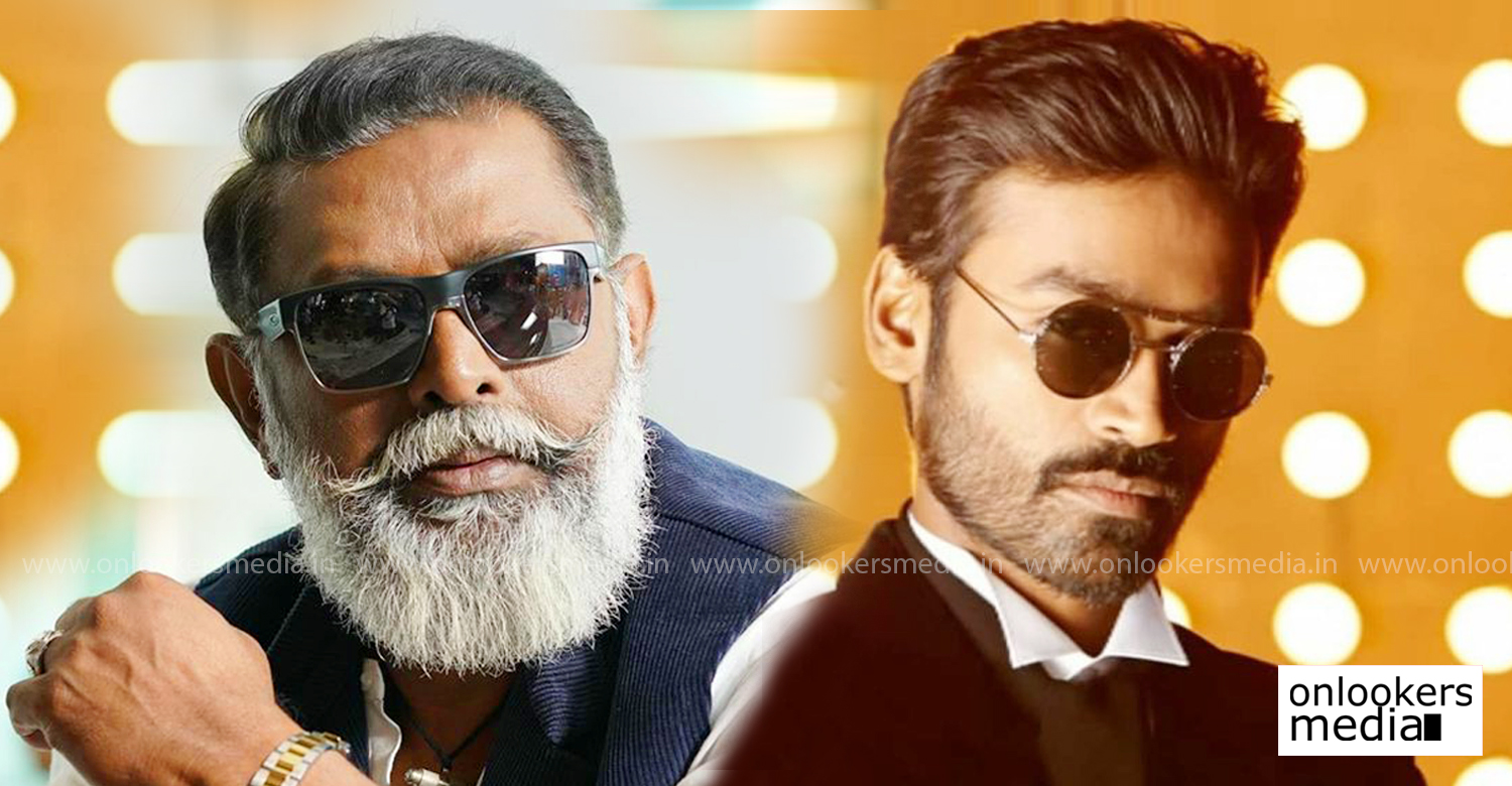 malayalam actor lal,actor lal,dhanush,actor dhanush,malayalam actor lal new movie,actor lal upcoming tamil film,dhanush maei selvaraj movie,director mari selvaraj,tamil director mari selvaraj,dhanush film news,latest tamil film news,latest southindian film news,latest kollywood film news,actor lal in dhanush upcoming film;