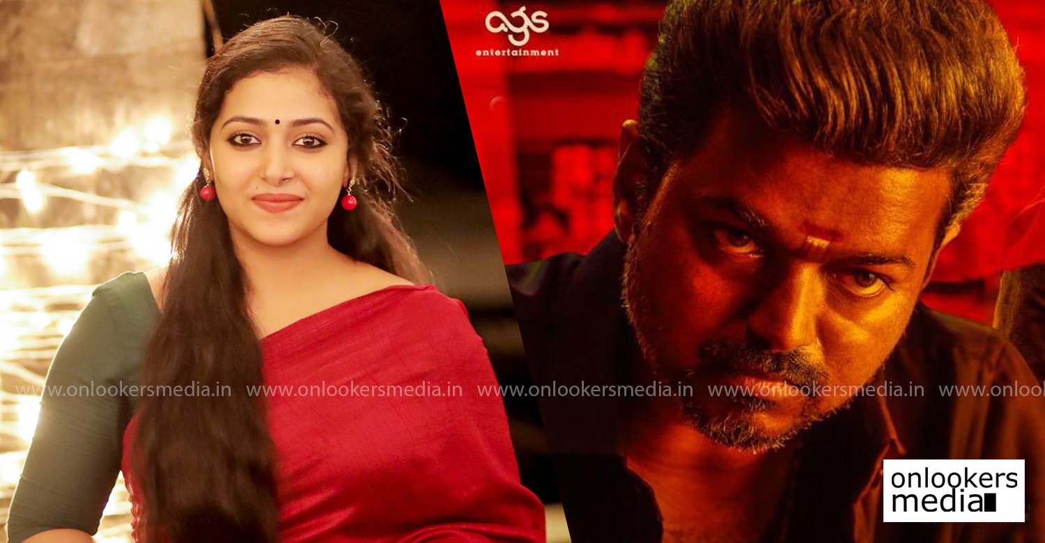actress anu sithara,malayalam actress anu sithara,anu sithara,bigil,bigil fim,actor vijay,thalapathy vijay atlee,bigil film latest reports,bigil film news,anu sithara latest news,anu sithara about bigil