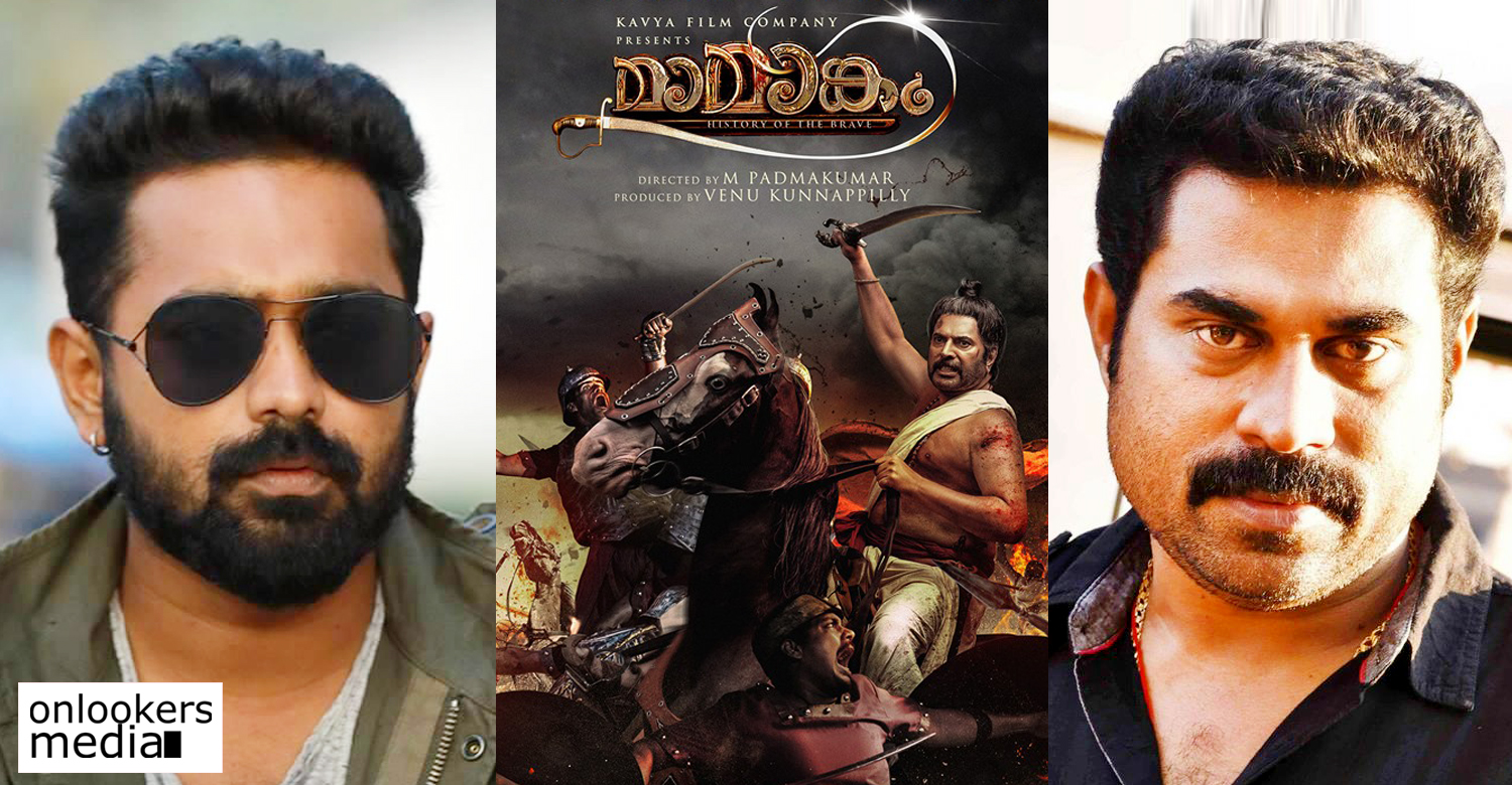 M Padmakumar,mamangam director new movie,mamangam director,asif ali,suraj venjaramoodu,asif ali's upcoming film,suraj venjaramoodu upcoming film,m padmakumar's next after mamangam,m padmakumar's next film,asif ali latest updates,actor asif ali's film news,suraj venjaramoodu's film news,latest malayalam film news