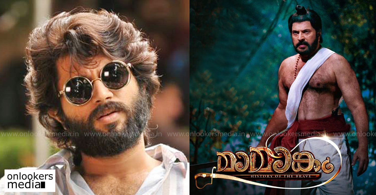 Mamangam,Vijay Deverakonda,mammootty,megastar mammootty,m padmakumar,actor Vijay Deverakonda,telugu actor Vijay Deverakonda,Vijay Deverakonda about mamangam,Vijay Deverakonda tweet about mamangam,Vijay Deverakonda latest news,mammootty's mamangam movie news,mamangam film latest updates