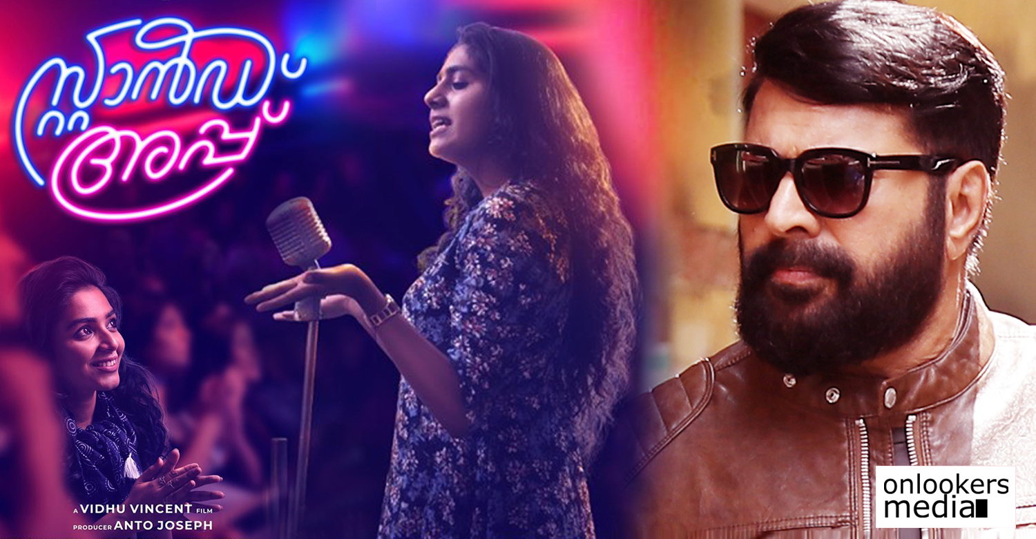 Stand Up,mammootty,megastar mammootty,Stand Up audio launch date,Stand Up audio launch event,rajisha vijayan,nimisha sajayan,mammootty's latest news,latest malayalam film news