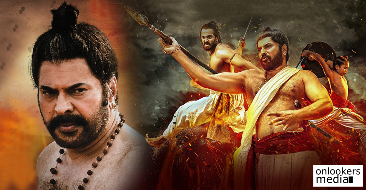 mamangam budget,mamangam film updates,mammootty,megastar mammootty,latest malayalam film news,mammootty's film news,mammootty in mamangam,unni mukundan,mammootty big budget movie,mammootty epic movie,m padmakumar,south indian film news,malayalam cinema news