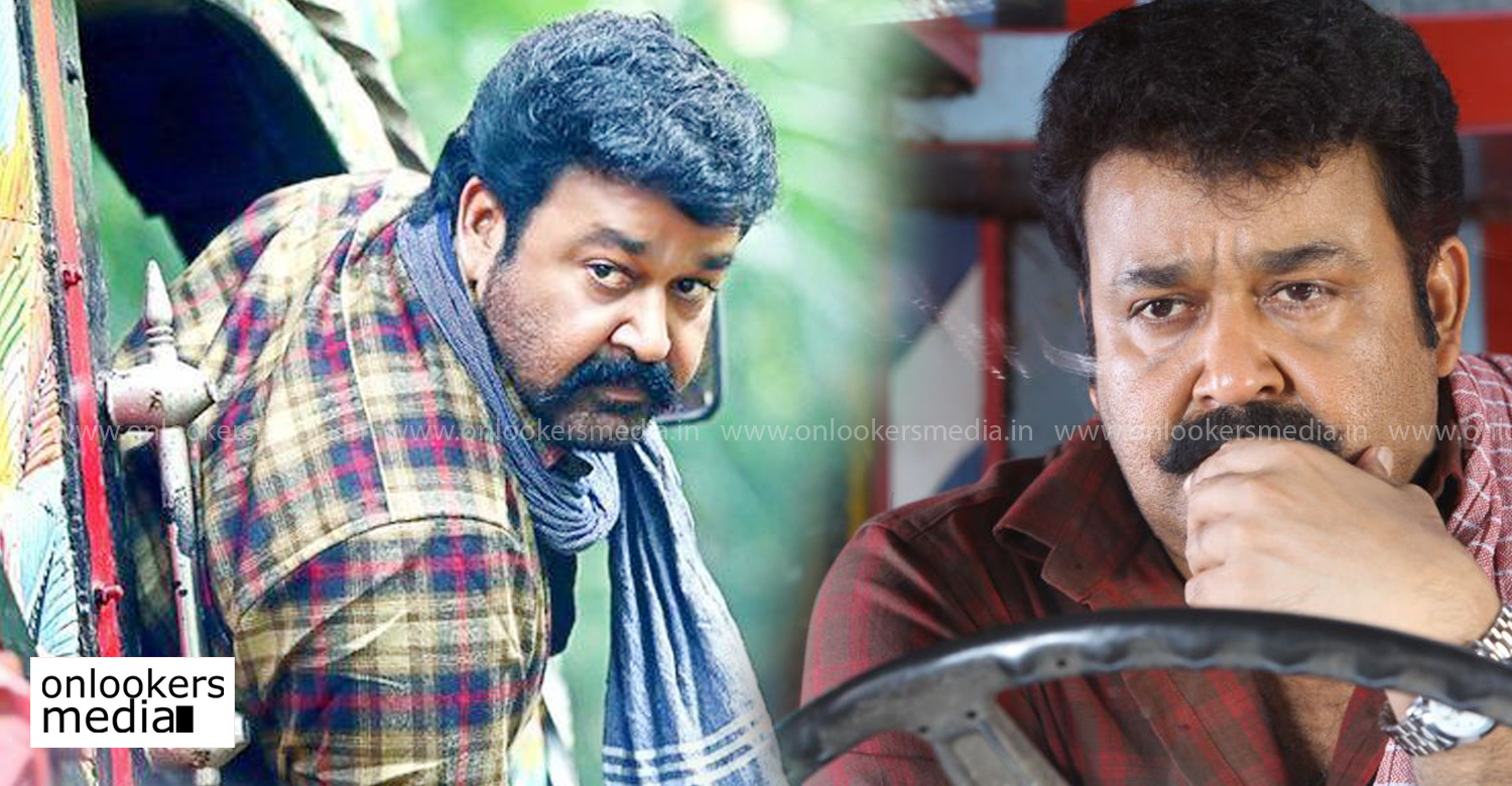 mohanlal,bhadran,director bhadran's next movie,mohanlal bhadran upcoming film,mohanlal bhadran new movie,mohanlal as lorry driver,latest malayalam film,mohanlal's upcoming films,lupcoming mollywood film news,upcoming malayalam film news