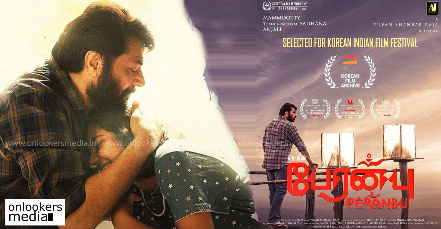 Peranbu,Korean Indian Film Festival,mammootty,megastar mammootty,director ram,peranbu film selected Korean Indian Film Festival,Korean Indian Film Festival selected movies,mammootty's latest news,mammootty peranbu