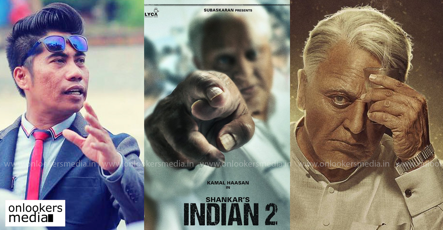 indian 2,indian 2 movie,kamal haasan,director shankar,peter hein,indian 2 action choreographer,indian 2 stunt director,peter hein latest news,peter hein about indian 2,peter hein about kamal haasan's action in indian 2,indian 2 tamil movie news,latest kollywood film news,latest tamil cinema news