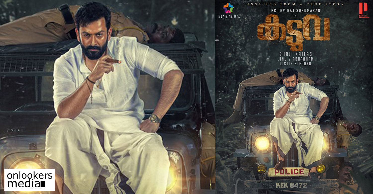 kaduva,kaduva new movie,prithviraj sukumaran,kaduva prithviraj new movie,prithviraj kaduva first look poster,shaji kailas,actor prithviraj new movie,shaji kailas prithviraj new movie,kaduva prithviraj shaji kailas movie,latest malayalam film news,malayalam cinema,mollywood new movie