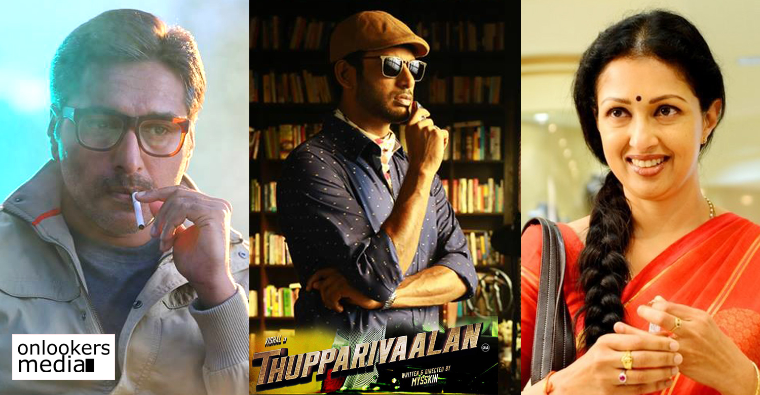 Thupparivalan 2,director Mysskin,Mysskin Thupparivalan 2,actor rahman,tamil actress gautami,actress gautami,gautami new movie,actor rahman's new movie,Thupparivalan second,vishal mysskin hit movie Thupparivalan second part,mysskin new film,actor vishal,vishal thupparivalan 2