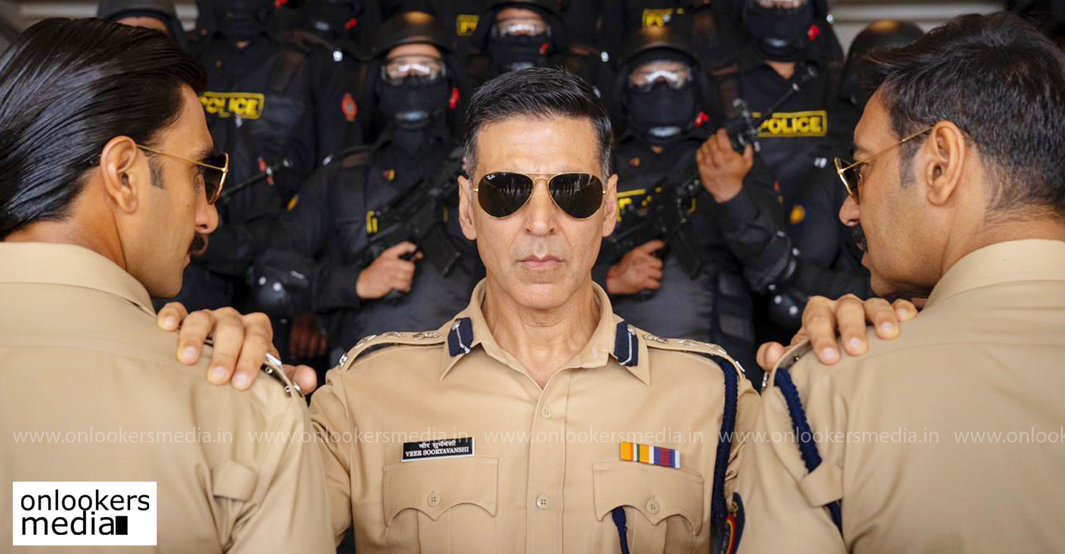 Sooryavanshi,Ranveer Singh,Ajay Devgn,Akshay Kumar,Akshay Kumar new police movie,akshay kumar new movie,Ranveer Singh new movie,Ajay Devgn new movie,Ajay Devgn joins sooryavanshi,ranveer singh joins sooryavanshi,sooryavanshi akshay kumar ajay devgn ranveer singh still,latest bollywood film news,sooryavanshi movie updates