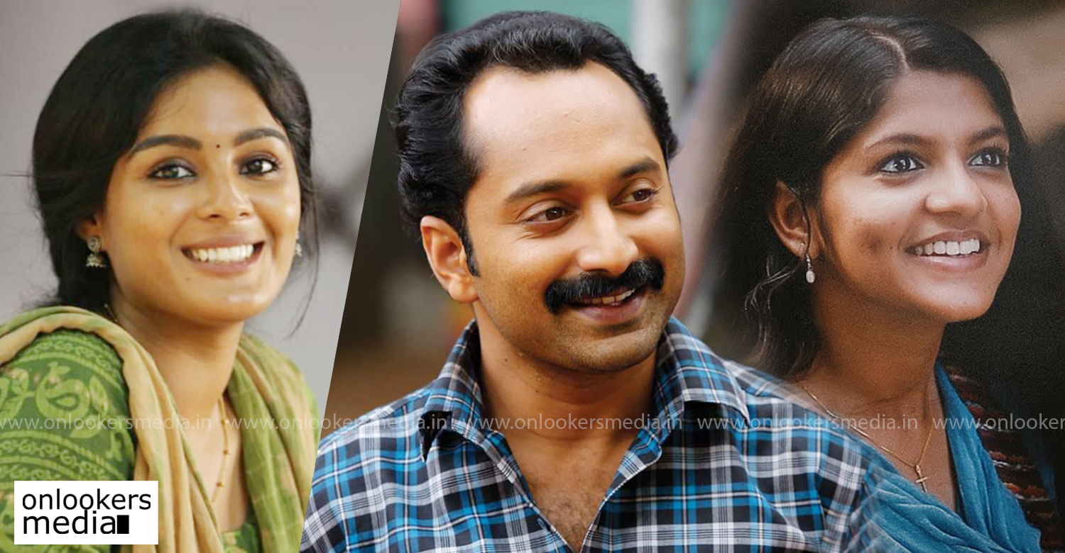 Samyuktha Menon,Maheshinte Prathikaram,actress Samyuktha Menon,Samyuktha Menon about losing the heroine role in Maheshinte Prathikaram,samyuktha menon's latest news,actress samyuktha menon's latest updates,latest mollywood film news