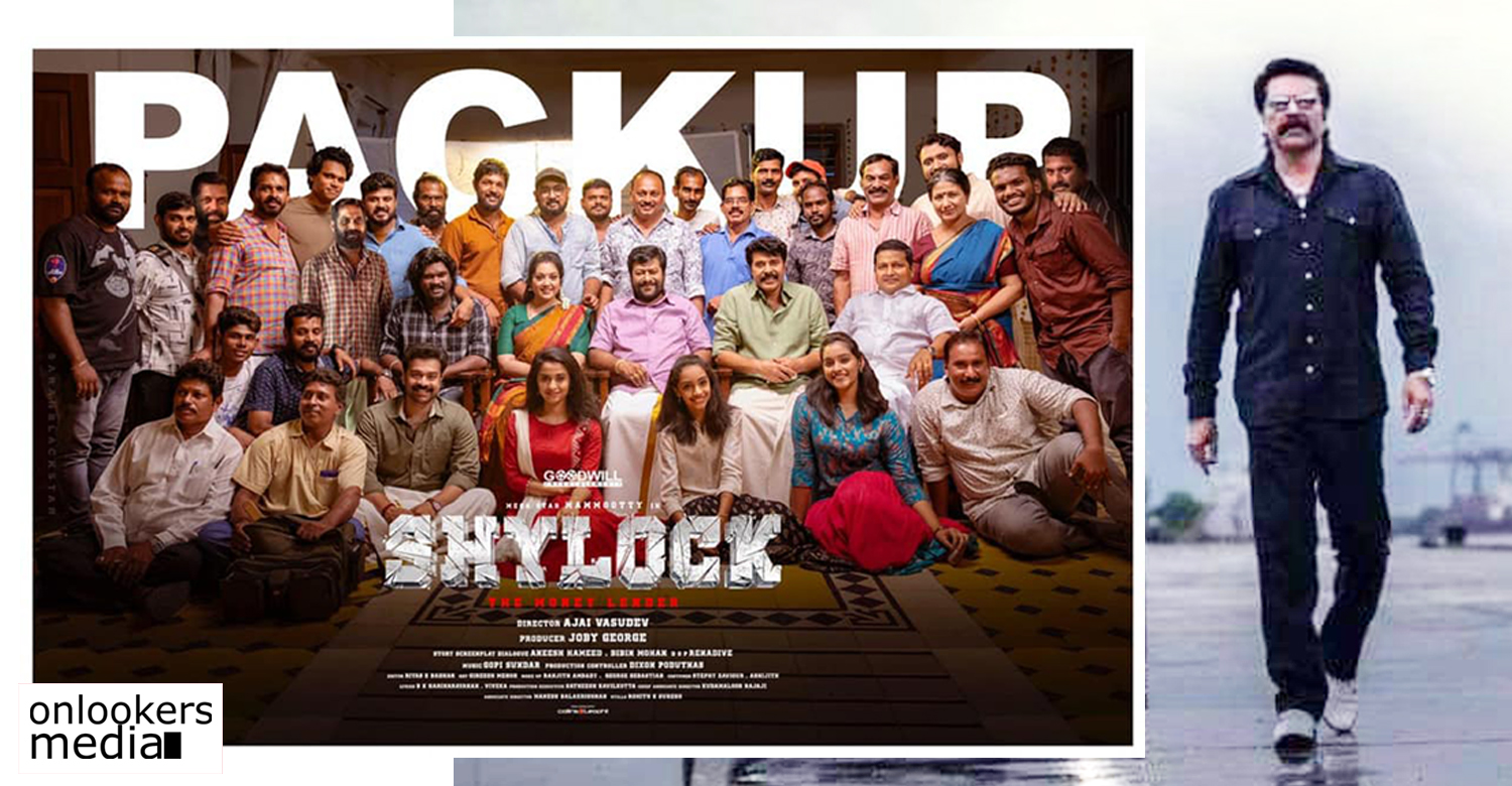 shylock,shylock packup,shylock crew,mammootty,megastar mammootty,ajai vasudev,mammootty new film,mammootty shylock,latest malayalam film news,latest mollywood film news,shylock working stills,shylock movie,shylock film making