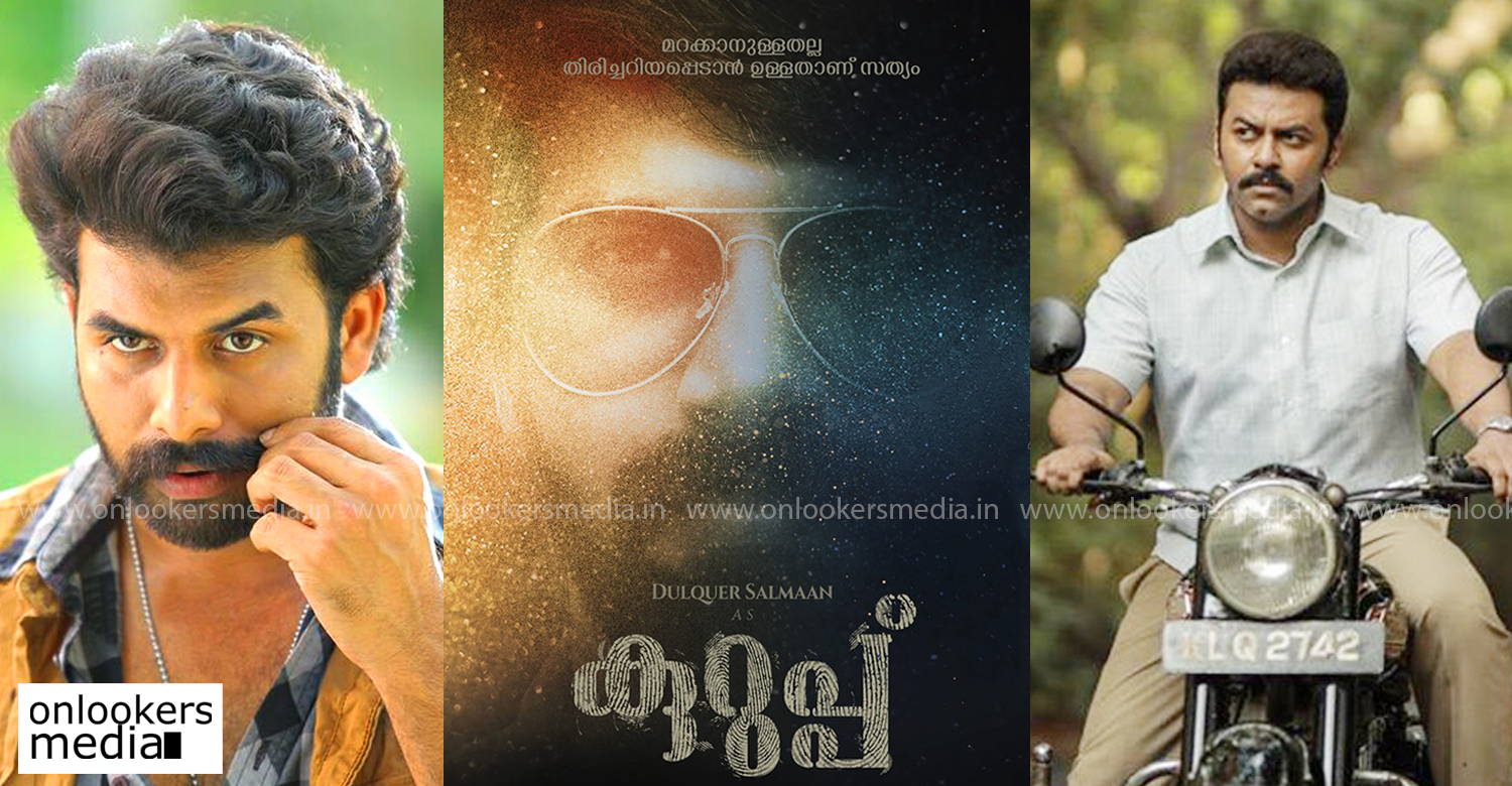 sunny wayne,dulquer salmaan,sunny wayne joins kurup,sunny wayne new film,kurup movie latest news,kurup movie latest updates,indrajith sukumaran