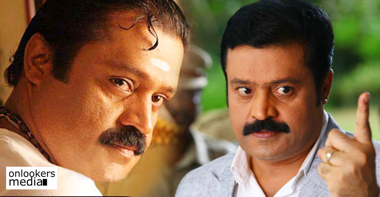 Suresh Gopi,Nithin Renji Panicker,Kaaval,suresh gopi new action film,suresh gopi's upcoming film,suresh gopi's upcoming action movie,suresh gopi kaaval film,suresh gopi's character in kaaval,suresh gopi nithin renji panicker film latest reports,kaaval film latest reports