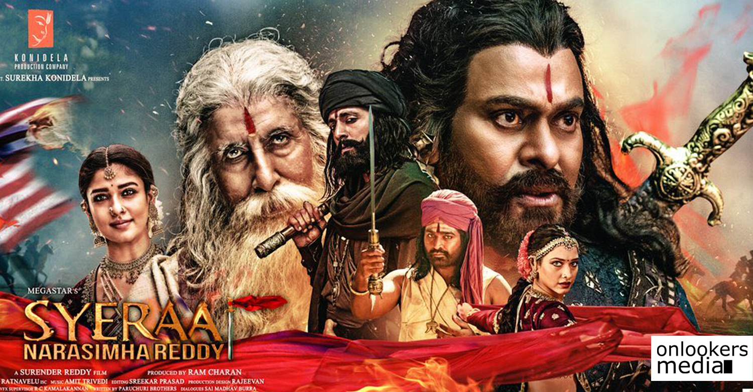 Sye Raa Narasimha Reddy,chiranjeevi,megastar Sye Raa Narasimha Reddy,Sye Raa Narasimha Reddy first day collection,Sye Raa Narasimha Reddy box office report,Sye Raa Narasimha Reddy first day world box office collection,Sye Raa Narasimha Reddy poster,nayanthara,vijay sethupathi,chiranjeevi new film