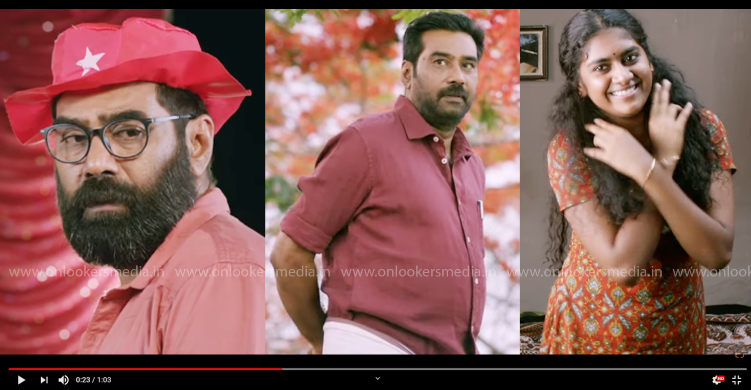 nalpathiyonnu teaser,nalpathiyonnu,biju menon,nimisha sajayan,lal jose,lal jose new movie,biju menon new movie,latest malayalam film news,biju menon nalpathiyonnu new film