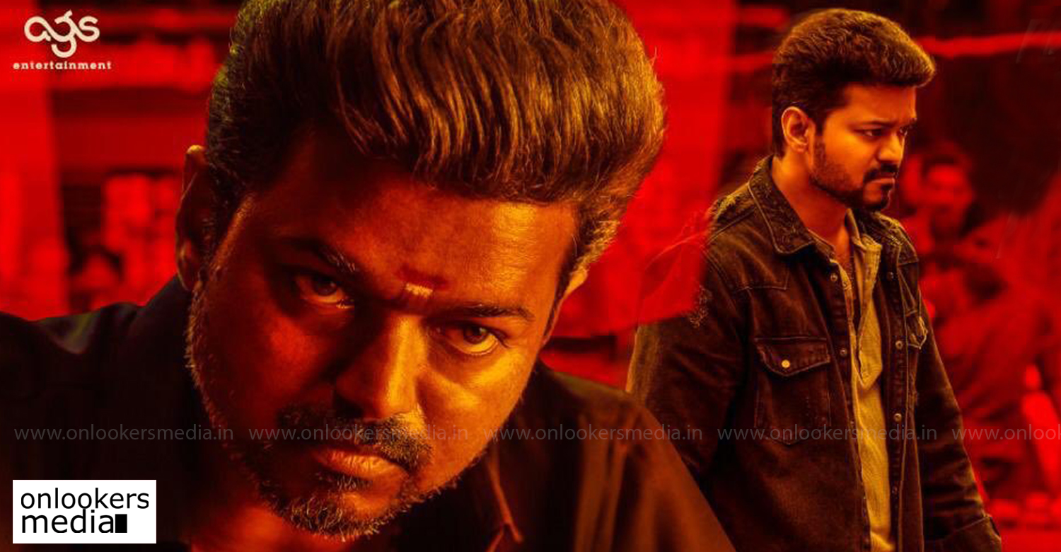 bigil,bigil release in china,thalapathy vijay,actor vijay,bigil poster,bigil vijay stills,latest kollywood film news,atlee,nayanthara,bigil latest updates,thalapathy vijay's latest news,thalapathy vijay film news