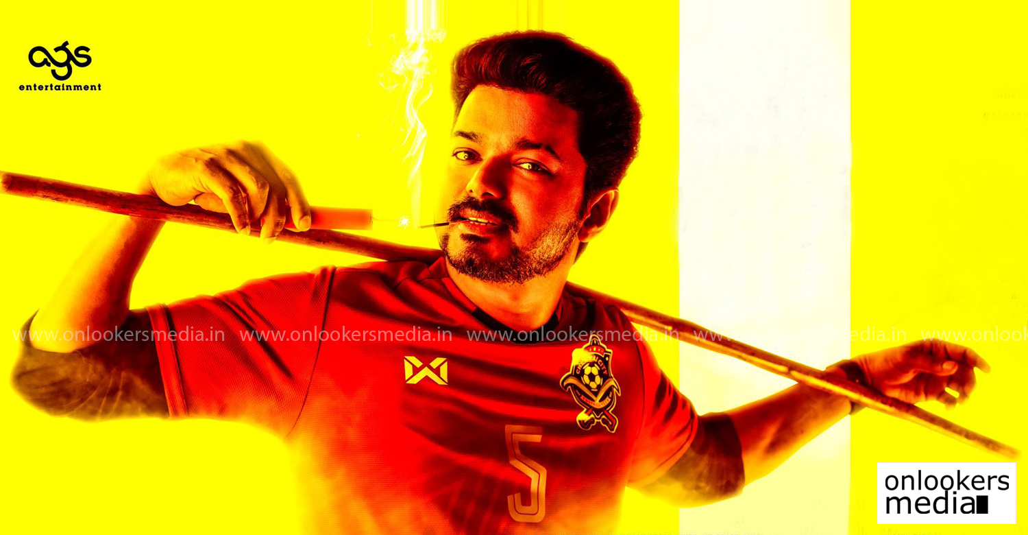bigil official release date,bigil worldwide release,bigil release date,thalapathy vijay,actor vijay,atlee,nayanthara,bigil images,bigil poster,thalapathy vijay bigil images,bigil film,bigil movie updates,actor vijay latest news,latest tamil cinema news,latest kollywood film news