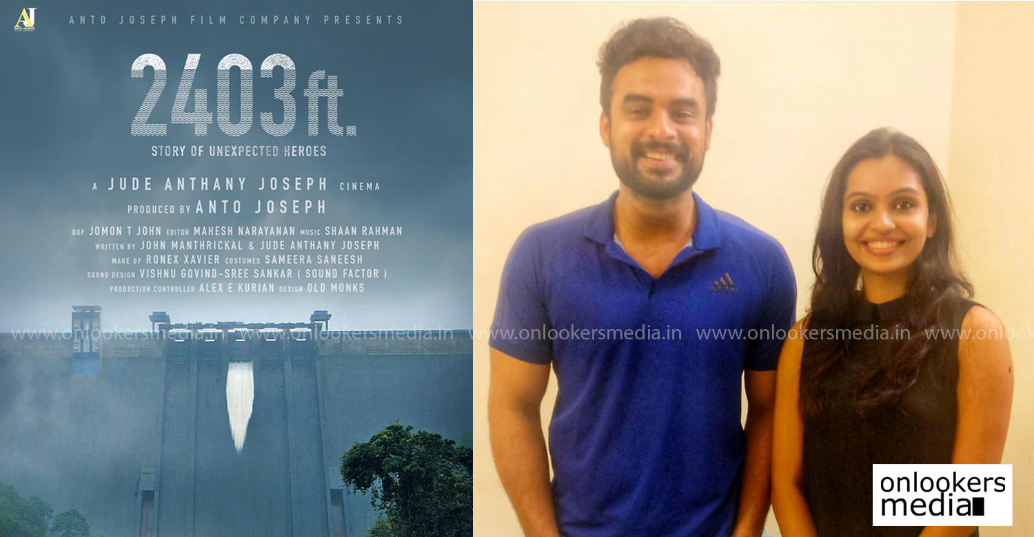 2403 ft,2403 ft movie,tovino thomas,ambili actress,ambili fame tanvi ram,ambili actress tanvi ram,director jude anthany joseph,kerala flood movie,tovino thomas next movie,tanvi ram new film,latest malayalam film news,latest south indian film news,latest malayalam cinema news